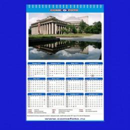 Календарь листовой.
