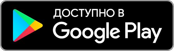 Мобильное приложение для фотопечати в Новосибирске Comefoto.ru