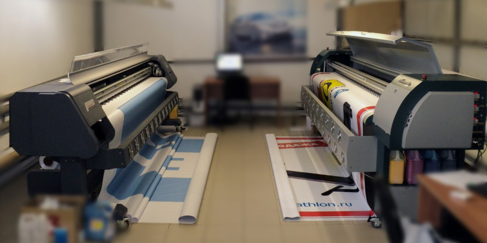 Печать больших изображений